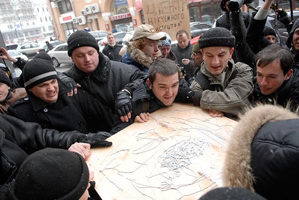 Акція протесту біля галереї «Pinchukartcentre» в Києві. 4 грудня 2010 року. Фото: Володимир Бородін/Велика Епоха