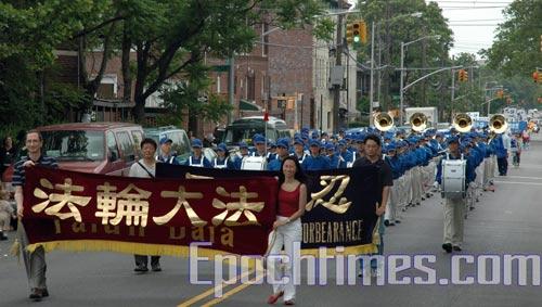 «Небесний оркестр», що складається з учнів Фалуньгун, на мітингу у Брукліні, Нью-Йорк. Фото: Велика Епоха