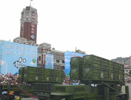 Тайвань 10 октября отметил свой национальный праздник проведением военного парада. Фото:  PATRICK LIN/AFP/Getty Images
