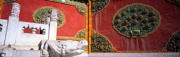 Імператорське «заборонене місто» Гугун. Фото із secretchina.com