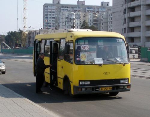 Маршрутка в Києві