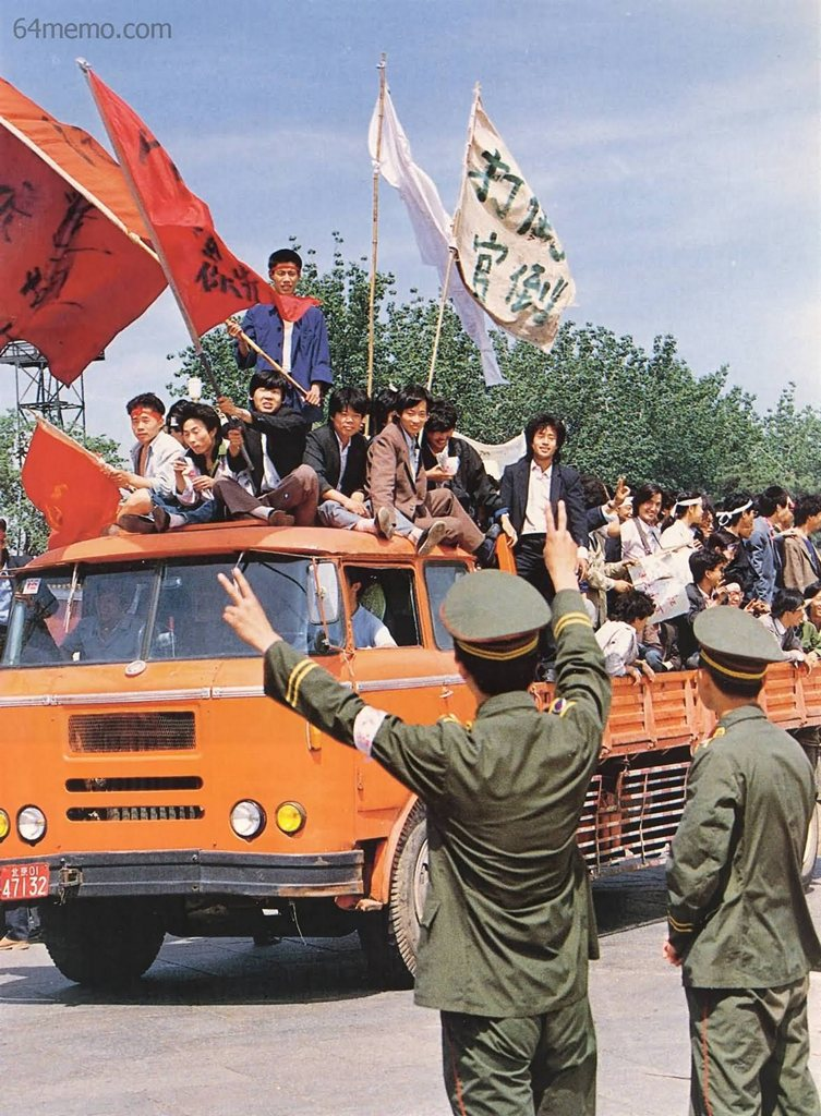18 травня 1989 р. Міліціонери виражають підтримку студентам, які прямують на площу Тяньаньмень. Фото: 64memo.com
