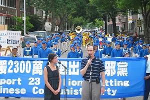 Бруклінський район у Нью-Йорку став місцем для проведення мітингу, присвяченого виходу 23 млн. китайців з лав комуністичної партії Китаю та її дочірніх організацій. Фото: Велика Епоха