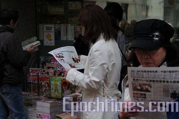 Жителі і гості міста цікавляться таким, що відбувається, читають інформаційні матеріали. Фото: Hong Kazuo/The Epoch Times