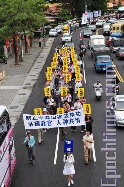 Надпись на плакате: «Пресечь репрессии Фалуньгун со стороны КПК». Город Тайчжун. 16 ноября. Фото: Тан Бин/ The Epoch Times