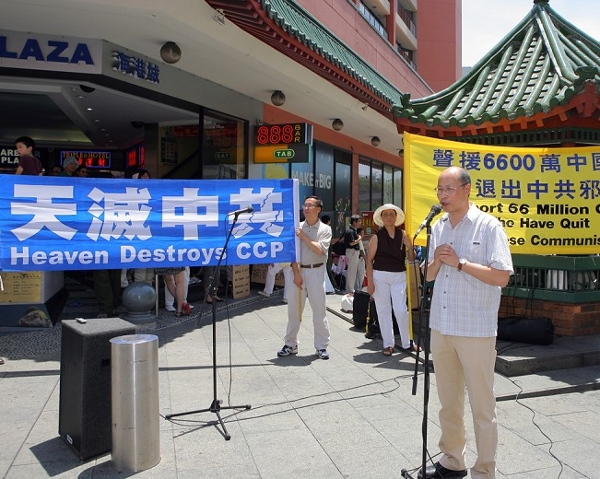 Президент Асоціації Фалунь Дафа Вікторії Сяо Чжунхуа. (Chen Ming/The Epoch Times)