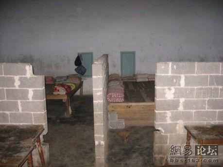 Спальна кімната. Фото з secretchina.com