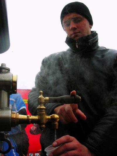 Рекорд з чаювання в Севастополі. Фото: Алла Лавриненко / The Epoch Times