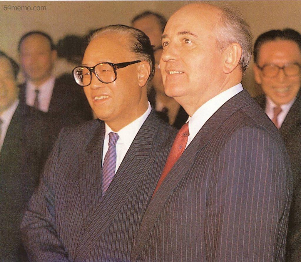 16 травня 1989 р. У Пекіні відбулася зустріч лідерів двох комуністичних держав Чжао Цзияна і М.С. Горбачова. Це був останній раз, коли Чжао показали по телебаченню. Фото: 64memo.com
