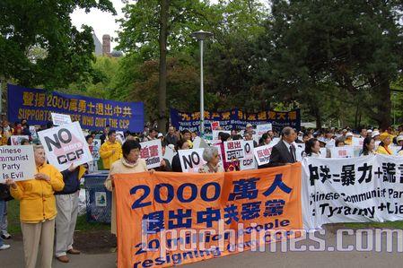 Участники митинга. Фото: Великая Эпоха