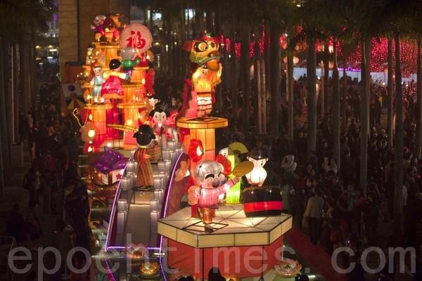 Свято ліхтарів Юаньсяо в Китаї. Гонконг. Фото: The Epoch Times