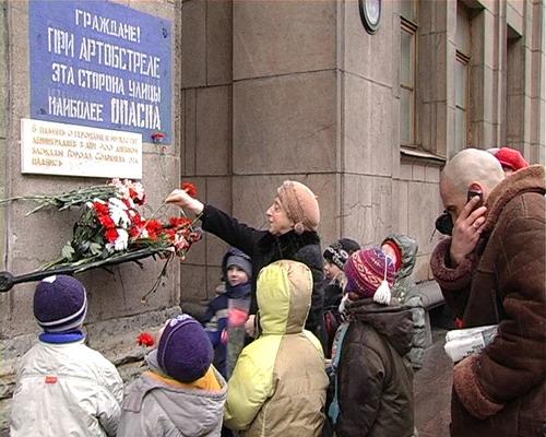 Дети у памятной надписи на Невском проспекте. 27 января 2008 года. Фото: Вячеслав Козлов