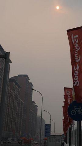 За два дня до старта Олимпиады Пекин покрыт смогом. Фото: AFP