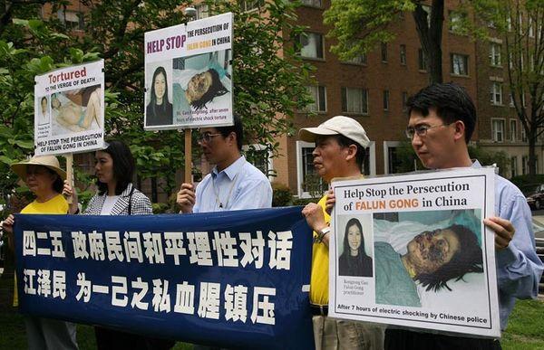 Акция, посвященная девятилетию со дня «инцидента 25 апреля» напротив китайского консульства в Вашингтоне. Фото с minghui.ca