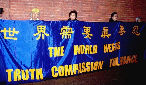 Акция, посвященная девятилетию со дня «инцидента 25 апреля» напротив китайского консульства г.Чикаго (США). Фото с minghui.ca