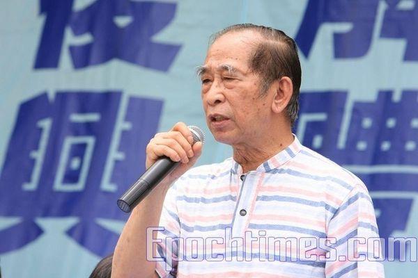 15 червня. Гонконг. На мітингу на підтримку 38 млн чоловік, що вийшли з КПК, виступив голова Союзу жителів Гонконгу, що підтримують демократичний рух у Китаї, пан Сзето Ва. Фото: Лі Чжунюань/Тhe Epoch Times