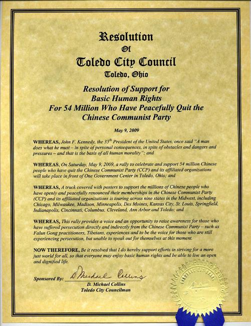Резолюція Міської ради Толедо. (The Epoch Times)