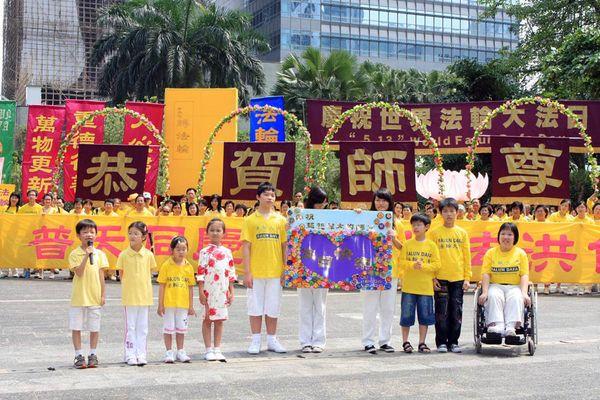 Поздравление от последователей Фалуньгун Гонконга