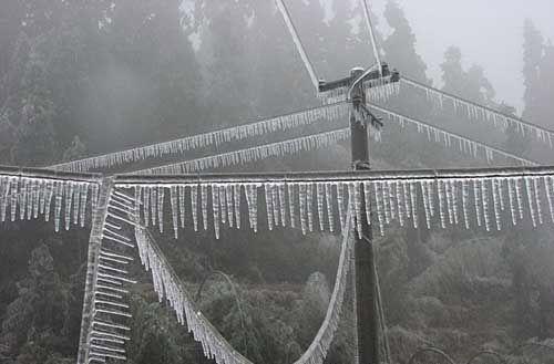 Сильні снігопади пройшли в провінції Гуйчжоу. Фото з epochtimes.com