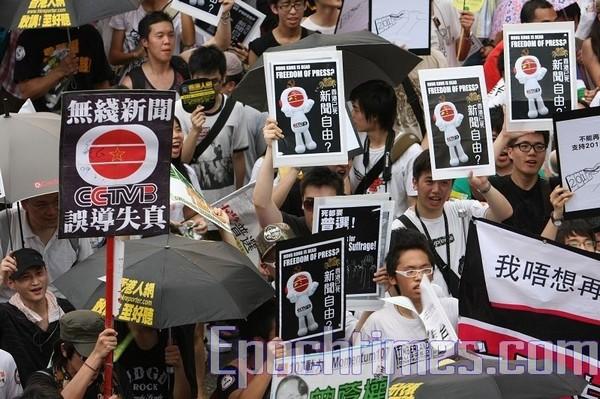 Надпись на плакатах: Репортажи телеканала CCTV (главный телеканал КПК) не соответствуют действительности. Гонконг. 1 июля 2009 год. Фото: The Epoch Times