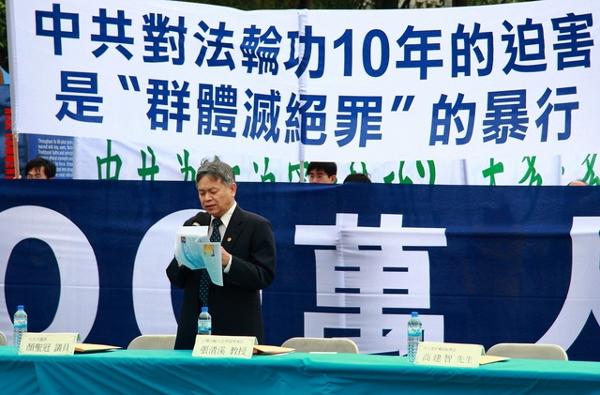 Виступає Голова Асоціації Фалунь Дафа Тайваню Чжан Цинси. (Lin Shijie/The