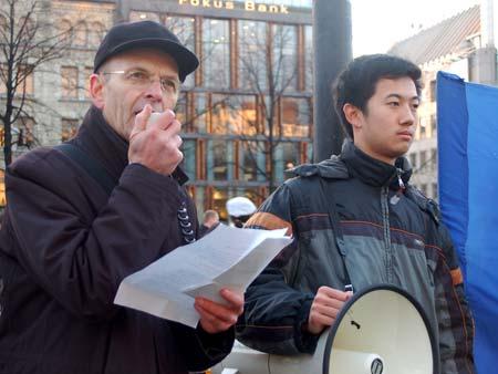 Мітинг у Норвегії. Фото: Велика Епоха