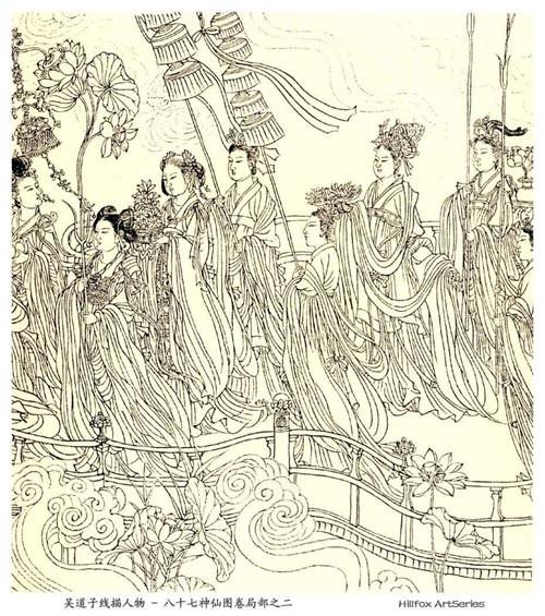 Епізод картини «87 Святих» художника У Даоцзи. Фото: secretchina.com