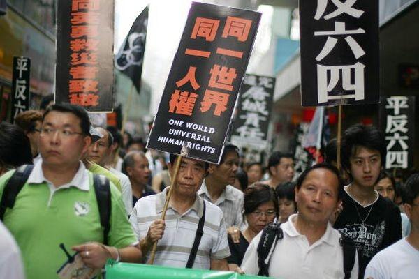 """Надпись на плакатах «Реабилитировать """"4 июня""""», 'Единый мир, единые права человека'. Фото: У Ленью/The Epoch Times"""
