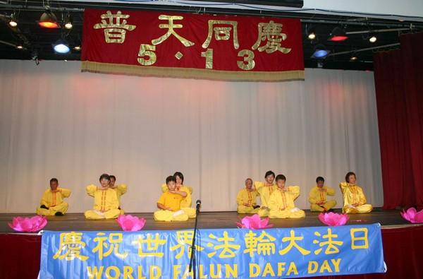 Хьюстон (США). Мероприятия, приуроченные к Всемирному Дню Фалунь Дафа. Фото с minghui.org
