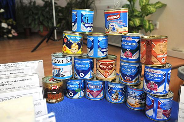 Неякісне згущене молоко. Фото: Володимир Бородін / The Epoch Times Україна