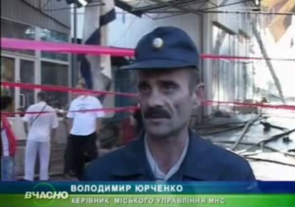 Коли і як спалахнуло, точно відповісти не може ніхто. Фото з ntn.tv