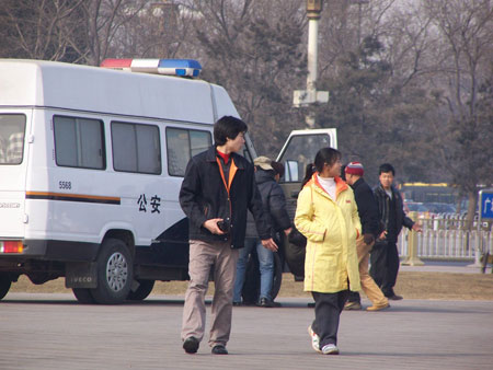 Фото: Minghui Net