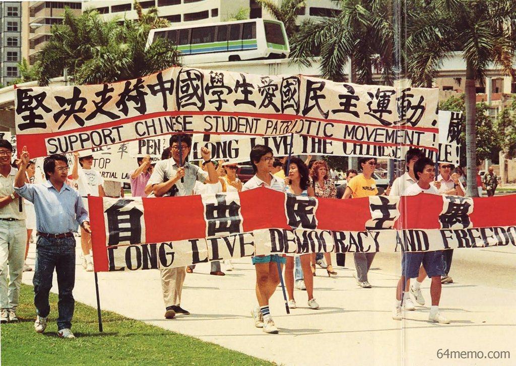 23 мая 1989 г. Студенты американского штата Флорида провели шествие в поддержку студенческого движения в Китае. Фото: 64memo.com