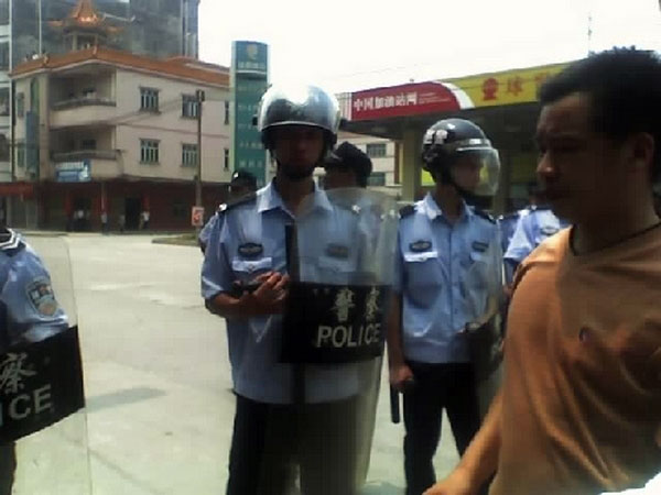 Народне хвилювання в провінції Гуандун
