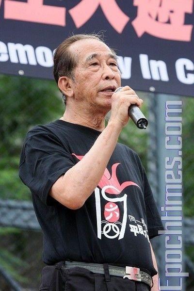 На митинге выступил один из организаторов шествия Сы Тухуа. Фото: У Ленью/The Epoch Times
