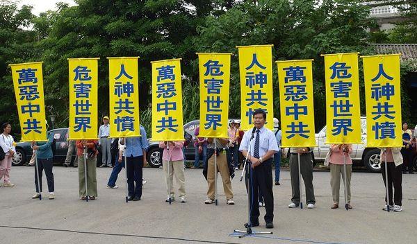 На митинге с речью выступил городской конгрессмен Хэ Минчен. Город Тайчжун. 16 ноября. Фото: Тан Бин/ The Epoch Times