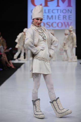 Фото надане прес-центром Collection Premiere Moscow