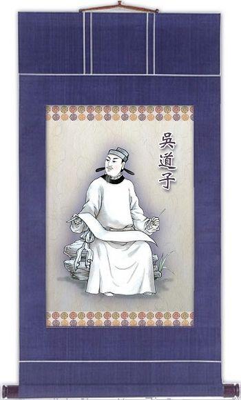 Китайський художник династії Тан У Даоцзи. Фото The Epoch Times