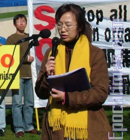 На митинге выступает представитель австралийского отделения Всемирного центра помощи выхода из КПК г-жа Чжун Пин. Фото: Ло Я/Великая Эпоха