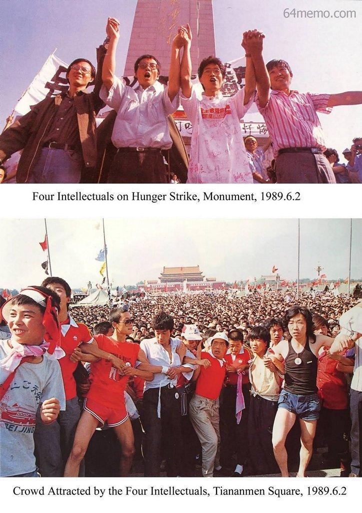 2 июня 1989 г. На площади Тяньаньмэнь продолжается массовая акция студентов. Фото: 64memo.com