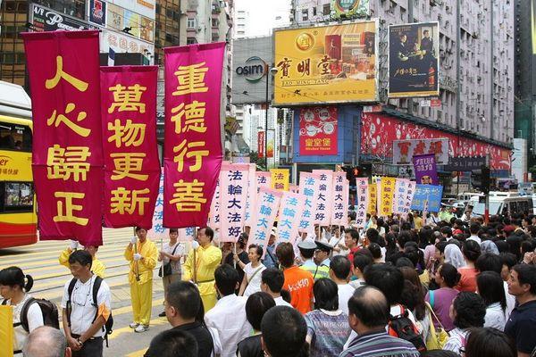 12 июля 2008г. Гонконг. Акция в поддержку 40 млн человек, вышедших из рядов китайской компартии. Фото: Ли Мин/ The Epoch Times