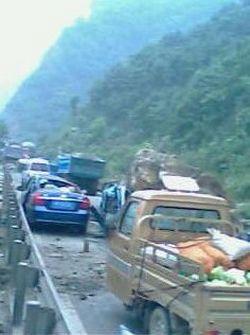 Провинция Сычуань. После землетрясения. Фото с aboluowang.com