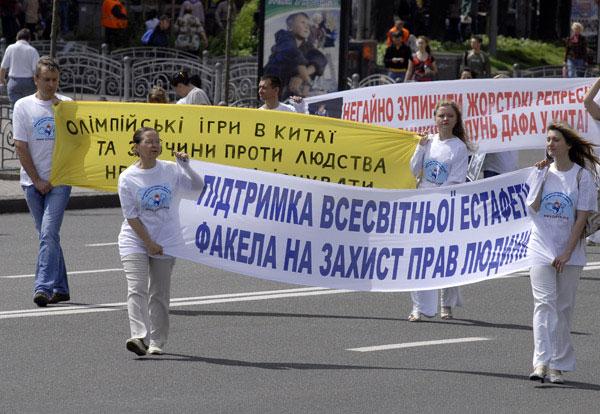Хода учасників акції на підтримку Всесвітньої естафети факела на захист прав людини Хрещатиком у Києві 31 травня 2008 року. Фото: The Epoch Times
