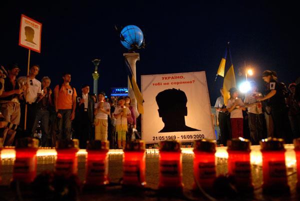 У Києві вшанували пам'ять загиблих журналістів. Володимир Бородін/The Epoch Times