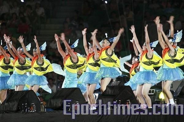 Церемонія закриття VIII Всесвітніх Ігор. Місто Гаосюн. Тайвань. 26 липня 2009 рік. Фото: The Epoch Times