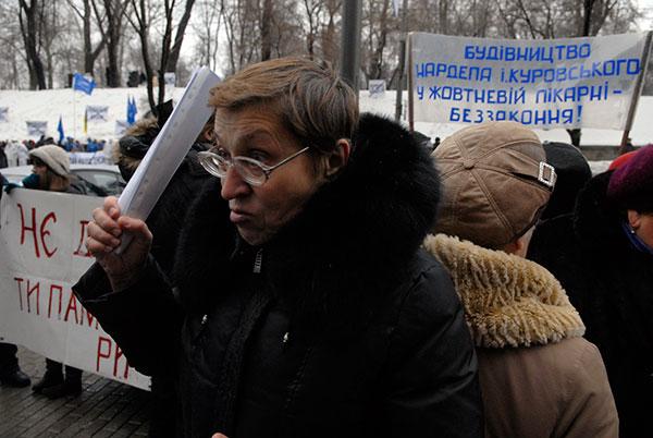 Пікетування Кабінету Міністрів України проти незаконної забудови Києва відбулося 12 січня. Фото: Володимир Бородін / The Epoch Times