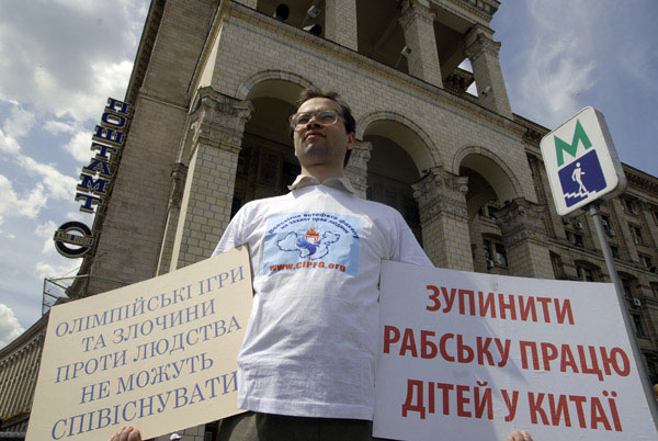 Участник митинга в поддержку Всемирной эстафеты факела в защиту прав человека на Майдане Независимости в Киеве 31 мая 2008 года. Фото: The Epoch Times
