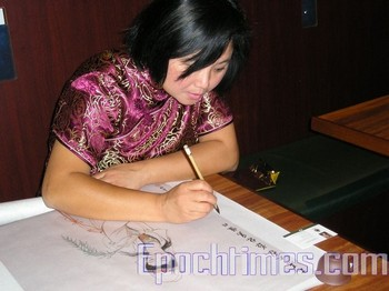 Художниця Чжан Цуйїн. Фото: The Epoch Times