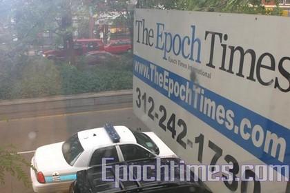 Поліцейська машина, що приїхала на виклик чикагської редакції The Epoch Times. Фото: The Epoch Times