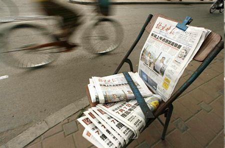 Газетный лоток. Фото: PETER PARKS/AFP/Getty Images